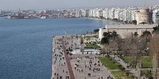 Άνοιξε και το κτηματολόγιο Θεσσαλονίκης !!