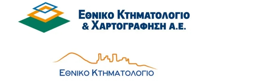 Νέα γραφεία σε Κοζάνη, Φλώρινα ,Εδεσσα , Πολύγυρο και Κατερίνη