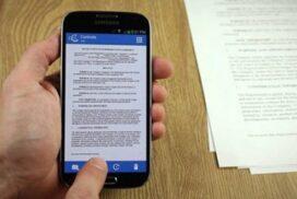 Να επιτραπεί η φωτογράφιση αρχείων κατά τους ελέγχους από δικηγόρους στα Υποθηκοφυλακεία και Κτηματολογικά Γραφεία