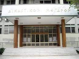 ΜονΕφΛαρ 573)2020. Αγωγή κατά του Ελληνικού Δημοσίου για διόρθωση ανακριβούς εγγραφής «αγνώστου ιδιοκτήτη» με κτήση κυριότητας την χρησικτησία.